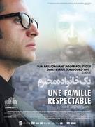Yek Khanévadéh-e Mohtaram - French Movie Poster (xs thumbnail)