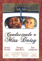 Driving Miss Daisy - Argentinian DVD cover (xs thumbnail)