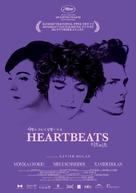 Les amours imaginaires - South Korean Movie Poster (xs thumbnail)