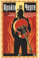 Walk The Line - Russian DVD movie cover (xs thumbnail)