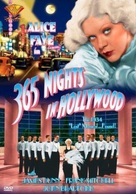 365 Nights in Hollywood - DVD movie cover (xs thumbnail)