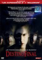 Final Destination - Argentinian Movie Cover (xs thumbnail)