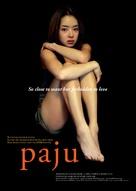 Paju - Movie Poster (xs thumbnail)