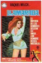 Flareup - Spanish Movie Poster (xs thumbnail)