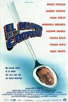 Breakfast Of Champions - Spanish Movie Poster (xs thumbnail)
