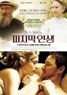 The Last Station - South Korean Movie Poster (xs thumbnail)