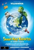 Sammy's avonturen: De geheime doorgang - Hungarian Movie Poster (xs thumbnail)