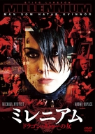 Män som hatar kvinnor - Japanese Movie Cover (xs thumbnail)