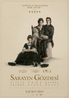 The Favourite - Turkish Movie Poster (xs thumbnail)