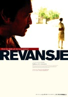 Revanche - Norwegian Movie Poster (xs thumbnail)