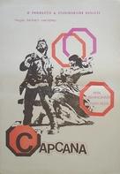 The Trap - Romanian Movie Poster (xs thumbnail)