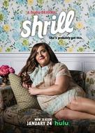 """Shrill"" - Movie Poster (xs thumbnail)"