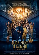 Night at the Museum: Secret of the Tomb - Serbian Movie Poster (xs thumbnail)