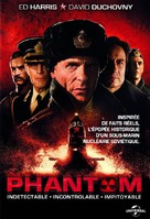Phantom - French DVD cover (xs thumbnail)