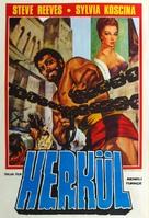 Ercole e la regina di Lidia - Turkish Movie Poster (xs thumbnail)