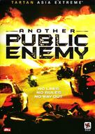 Another Public Enemy - poster (xs thumbnail)