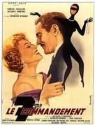 Septième commandement, Le - French Movie Poster (xs thumbnail)
