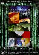 The Animatrix - Australian Movie Cover (xs thumbnail)
