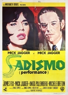 Performance - Italian Movie Poster (xs thumbnail)