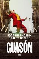 Joker - Argentinian Movie Cover (xs thumbnail)