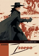Zorro - Russian DVD movie cover (xs thumbnail)
