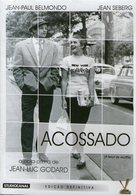 À bout de souffle - Brazilian DVD cover (xs thumbnail)