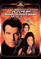 Tomorrow Never Dies - French DVD cover (xs thumbnail)