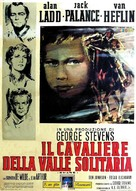 Shane - Italian Movie Poster (xs thumbnail)