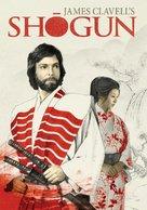 """""""Shogun"""" - DVD movie cover (xs thumbnail)"""