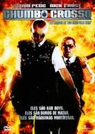 Hot Fuzz - Brazilian DVD cover (xs thumbnail)