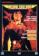 Red Scorpion 2 - Italian Movie Cover (xs thumbnail)