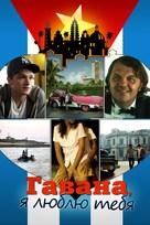7 días en La Habana - Russian Movie Poster (xs thumbnail)