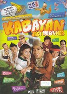 Kabayan jadi milyuner - Indonesian DVD cover (xs thumbnail)