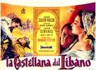 La châtelaine du Liban - Spanish Movie Poster (xs thumbnail)