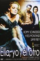 César et Rosalie - Spanish DVD movie cover (xs thumbnail)