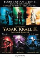 The Forbidden Kingdom - Turkish poster (xs thumbnail)