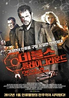 Devil's Playground - South Korean Movie Poster (xs thumbnail)