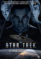 Star Trek - Hungarian Movie Cover (xs thumbnail)
