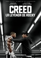 Creed - Spanish Movie Poster (xs thumbnail)