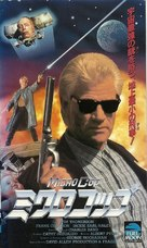 Dollman - Japanese VHS cover (xs thumbnail)