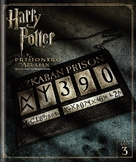 Harry Potter and the Prisoner of Azkaban - Mexican Movie Cover (xs thumbnail)