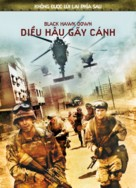 Black Hawk Down - Vietnamese DVD movie cover (xs thumbnail)