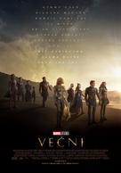 Eternals - Serbian Movie Poster (xs thumbnail)
