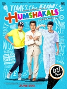 Humshakals - Indian Movie Poster (xs thumbnail)