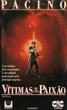 Sea of Love - Brazilian VHS cover (xs thumbnail)