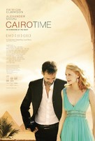 Cairo Time - Movie Poster (xs thumbnail)