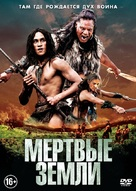 The Dead Lands - Russian DVD movie cover (xs thumbnail)