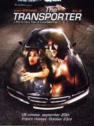 The Transporter - Movie Poster (xs thumbnail)