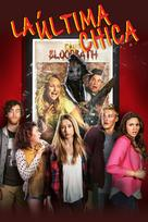The Final Girls - Argentinian Movie Cover (xs thumbnail)