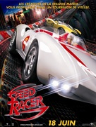 Speed Racer - French Movie Poster (xs thumbnail)